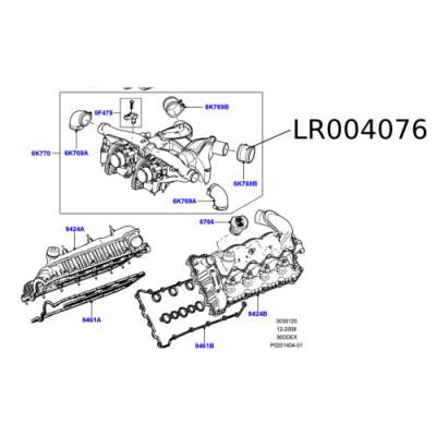 Furtun aer galerie Range Rover L322 3.6 LR004076