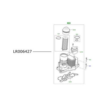 Racitor ulei motor 3600cc diesel Range Rover L322 si Sport LR006427