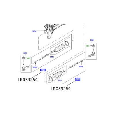 Bieleta directie Range Rover L405 si Sport LR059264