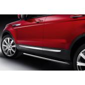 Praguri tubulare inox Range Rover Evoque VPLVP0184